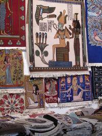 Rug factory, Sakkara, Egypt-Ellen Perlman