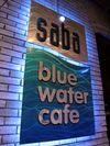 Saba Cafe, Austin-Ellen Perlman