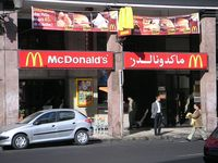 McDonalds Casablanca solo travel