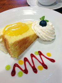 Cake, boldlygosolo